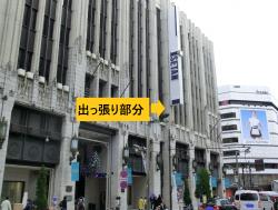 伊勢丹 出っ張り部分 新宿駅東口記事4