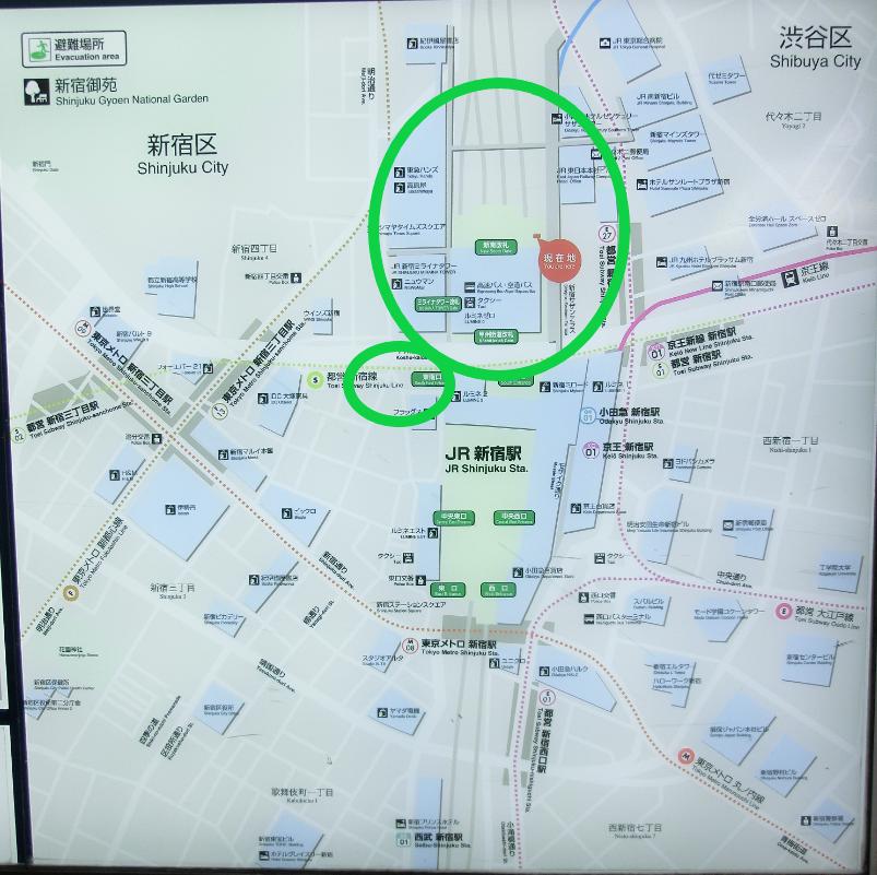 散策エリア 新宿駅南口散策