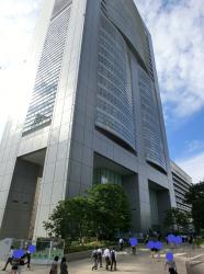 JR東日本本社 新宿駅南口記事