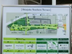 新宿サザンテラス 新宿駅南口記事
