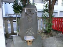 椙森神社 富塚 堀留町・小舟町散策2