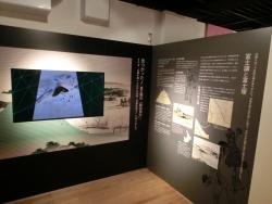 めぐろ歴史資料館 目黒富士 中目黒散策記事