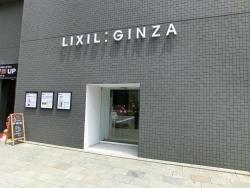 LIXILギャラリー外観 京橋千疋屋記事