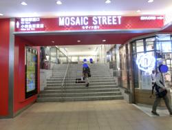モザイク通り1 新宿駅西口記事