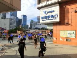 新宿駅西口に着く 新宿駅西口記事