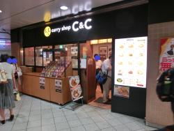 カレーショップCC  新宿駅西口記事