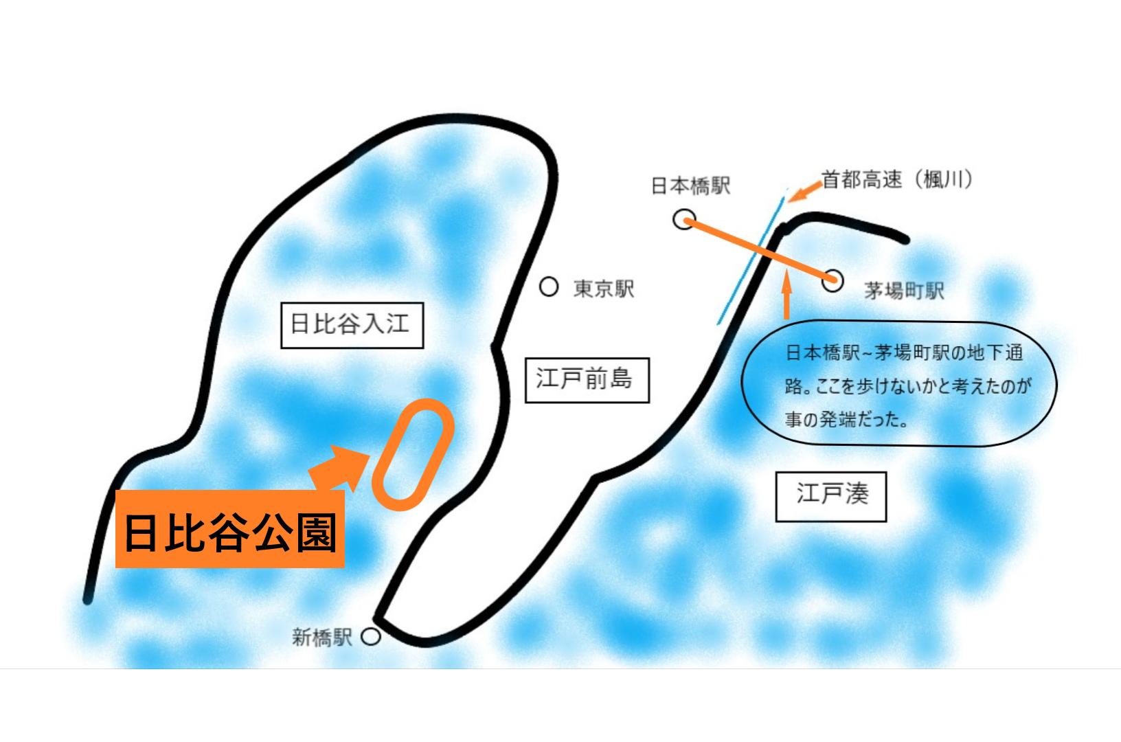 日比谷公園と日比谷入江 パークサイドダイナー記事