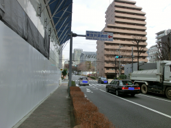 新茶屋坂 中目黒→恵比寿散策2