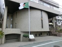 アルジェリア大使館 現在 中目黒→恵比寿散策2