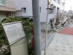 爺々が茶屋 説明板 中目黒→恵比寿散策2