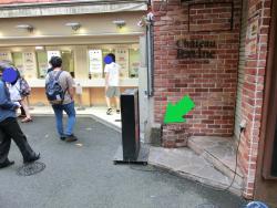 渋谷マークシティーの境界石1 中目黒→恵比寿散策2