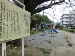 茶屋坂児童園 中目黒→恵比寿散策2