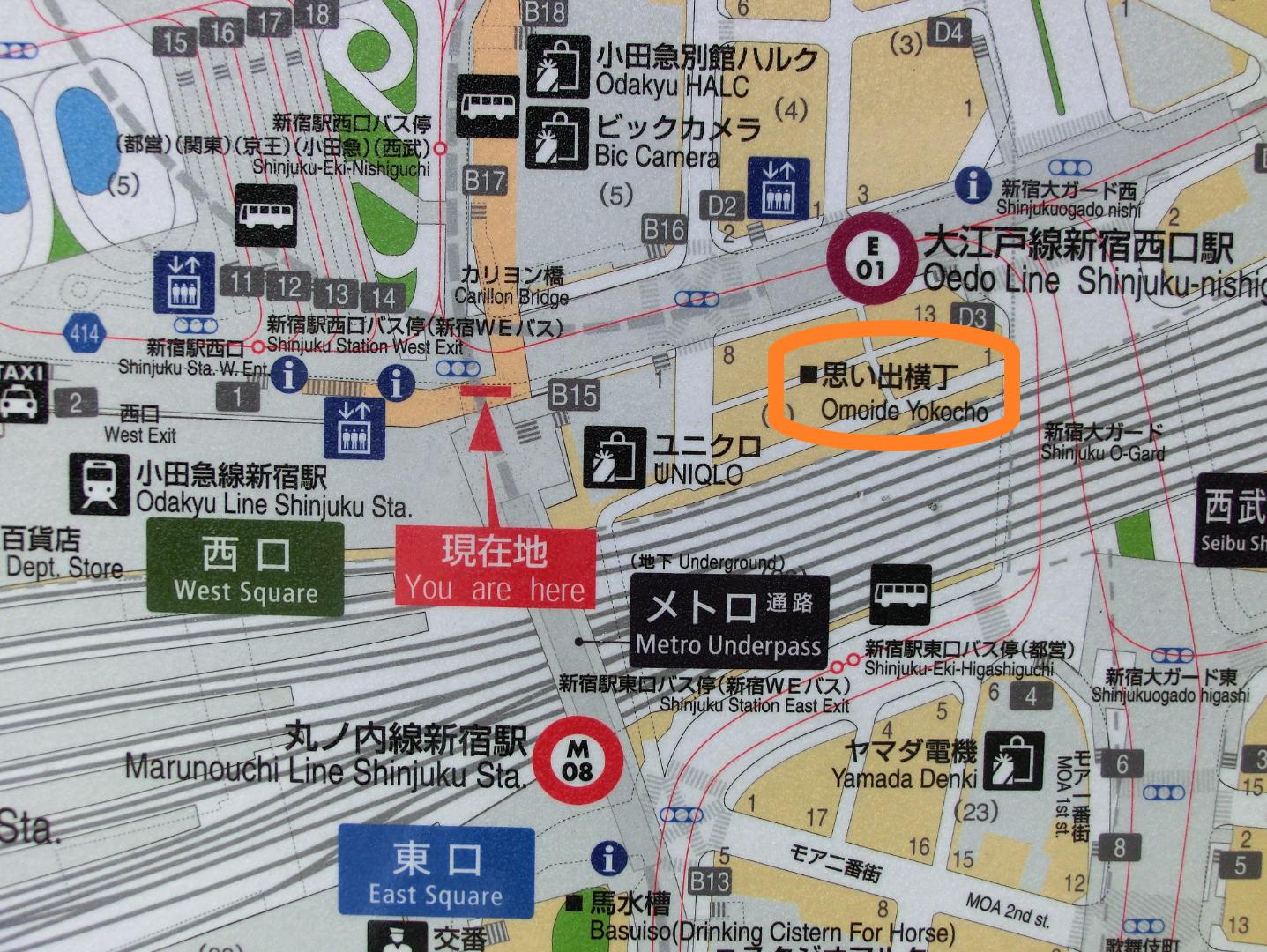 思い出横丁地図 新宿駅西口記事