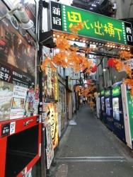 思い出横丁 新宿駅西口記事