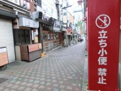 立ち小便禁止 新宿駅西口記事