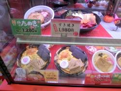 スイーツパラダイス すき焼き 新宿駅西口記事