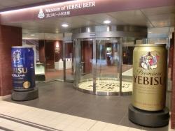 ヱビスビール記念館入り口 中目黒→恵比寿散策記事3
