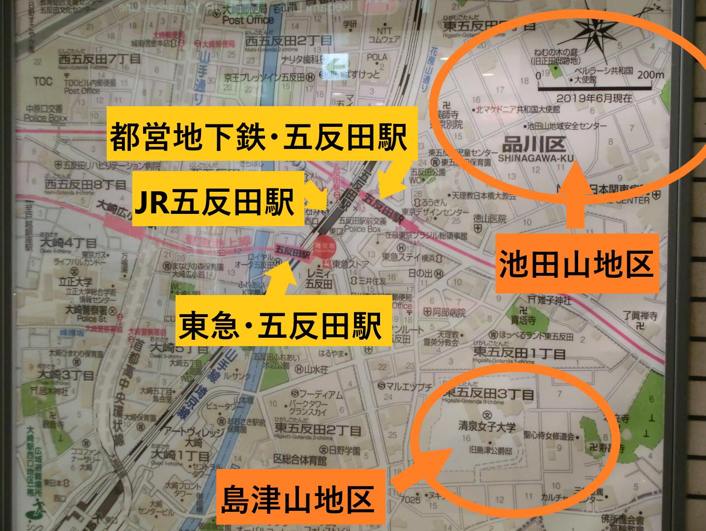 五反田駅周辺地図 五反田駅界隈散策1