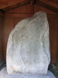 孟宗筍栽培記念碑2 武蔵小山散策1