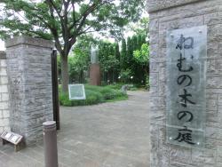 ねむの木の庭1 五反田駅界隈散策2