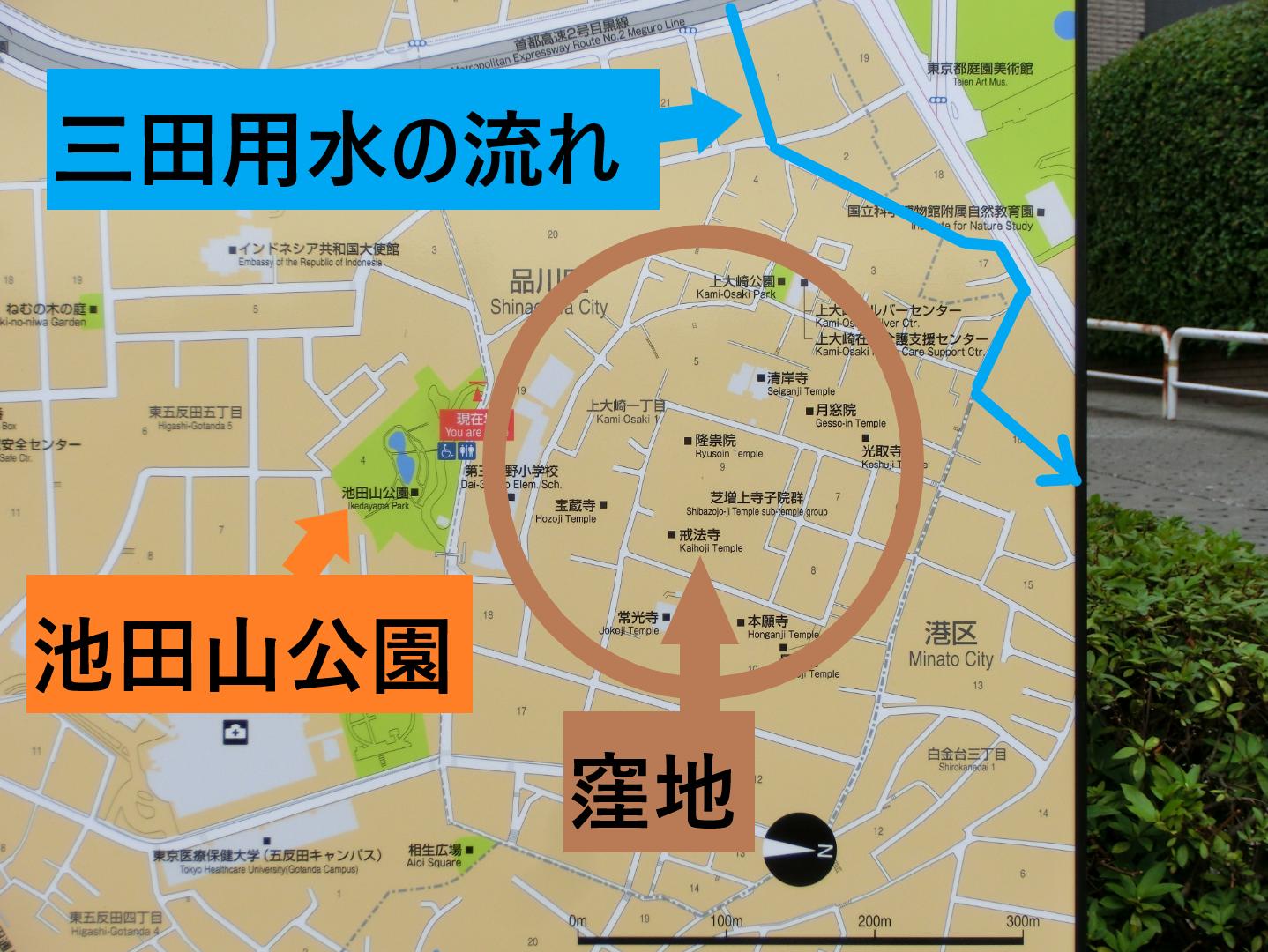 三田用水の流れ 地図 五反田駅界隈散策2