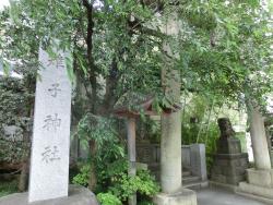雉子神社1 五反田駅界隈散策2