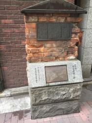 赤煉瓦遺構 煙事記事