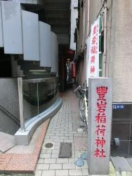 豊岩稲荷神社 煙事記事