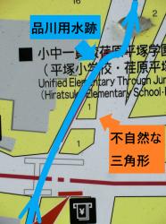 平塚橋交差点 不自然な三角形1 武蔵小山散策3