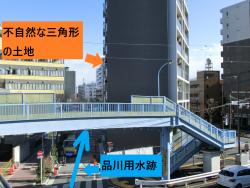 平塚橋交差点 不自然な三角形の土地2 武蔵小山散策3