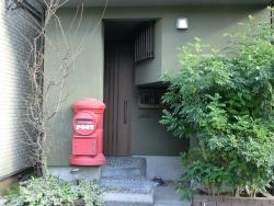 玄関に郵便ポスト 武蔵小山散策3