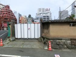 海喜館1 五反田駅界隈散策2