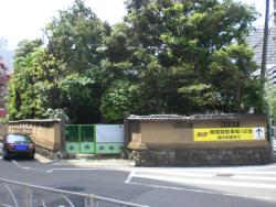 海喜館3 五反田駅界隈散策2