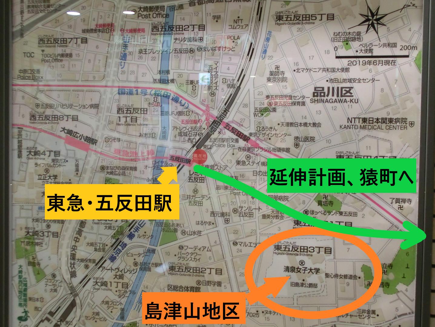 池上電気鉄道 五反田 延伸計画 五反田駅周辺散策3