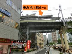 東急池上線ホームが4階 五反田駅周辺散策3