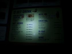 ペンライトでメニューを見る 羽田空港プラネタリウムカフェ