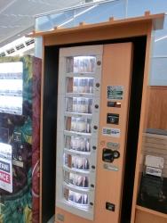 絵馬の自動販売機 羽田空港プラネタリウムカフェ