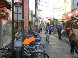 江戸見坂 説明版 西小山→荏原町散策1