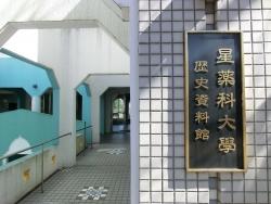 歴史資料館 武蔵小山散策4