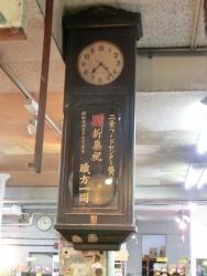 掛け時計 武蔵小山散策4