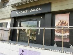 ルサルカ 自由が丘芸能人自宅とレストラン・カフェ2