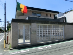 セネガル大使官邸 自由が丘芸能人自宅とレストラン・カフェ2
