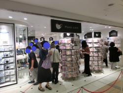 Mask com 八重洲地下街 ひつまぶし記事