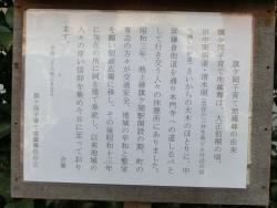 子育て地蔵3 西小山→荏原町散策2