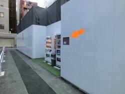 歌川広重住居跡1 つじ平記事