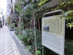 東京米穀商品取引所跡 蛎殻町散策