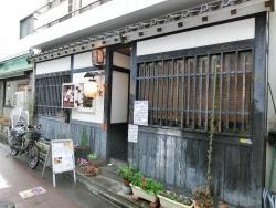 山久 自由が丘芸能人とレストラン・カフェ4