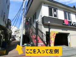 平塚の碑3 西小山→荏原町散策3