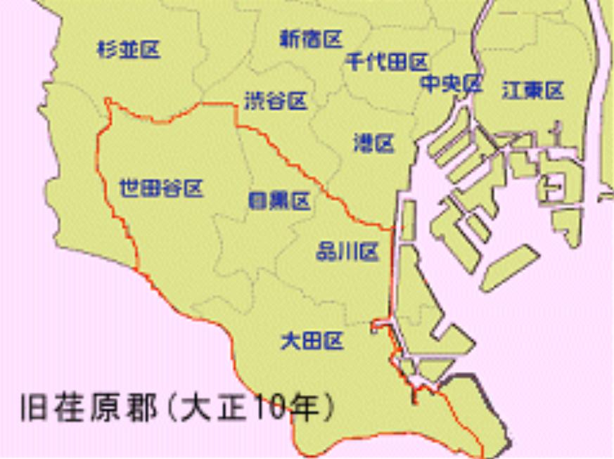 旧荏原郡 西小山→恵原町散策3