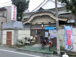 旗の台つりぼり店1 西小山→荏原町散策4